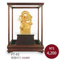 FT-43琉金玻璃櫥