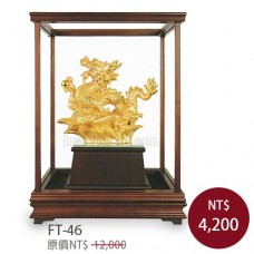 FT-46琉金玻璃櫥