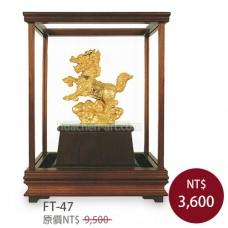 FT-47琉金玻璃櫥