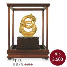 FT-48琉金玻璃櫥