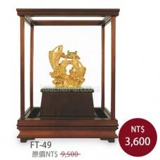 FT-49琉金玻璃櫥