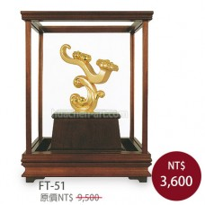 FT-51琉金玻璃櫥