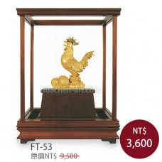 FT-53琉金玻璃櫥