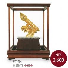 FT-54琉金玻璃櫥