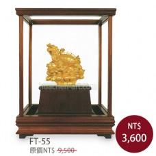 FT-55琉金玻璃櫥