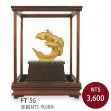 FT-56琉金玻璃櫥