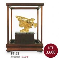 FT-58琉金玻璃櫥