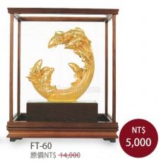 FT-60琉金玻璃櫥
