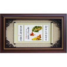 B5021松鶴長青