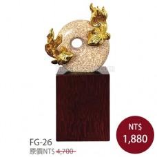 FG-26大理石塑 圓融