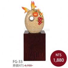 FG-33大理石塑 大吉大利
