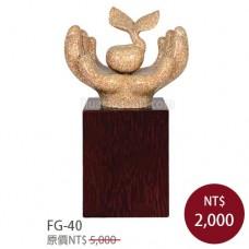 FG-40大理石塑 培育英才