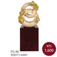 FG-46大理石塑 圓融