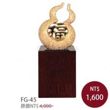 FG-45大理石塑 福報平安