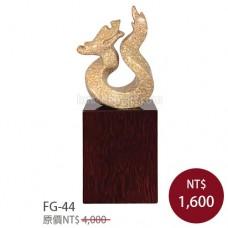 FG-44大理石塑 龍如意