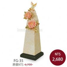 FG-35 花開富貴