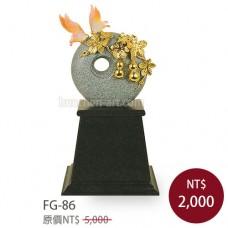 FG-86福報平安