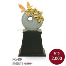 FG-89 事事如意