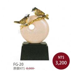 FG-20 白頭偕老