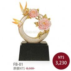 FB-01琺瑯彩雕塑