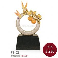 FB-02琺瑯彩雕塑
