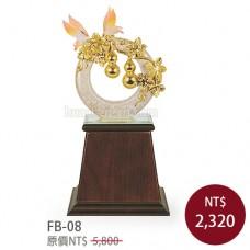 FB-08琺瑯彩雕塑