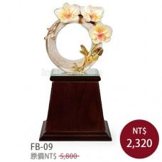 FB-09琺瑯彩雕塑