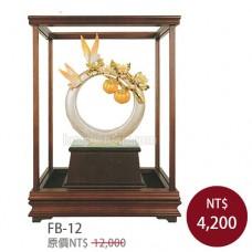FB-12琺瑯彩玻璃櫥 (大)