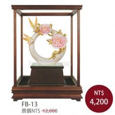 FB-13琺瑯彩玻璃櫥(大)