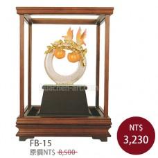 FB-15琺瑯彩玻璃櫥