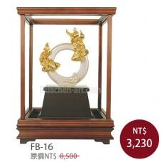 FB-16琺瑯彩玻璃櫥