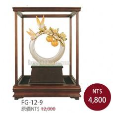 FG-12-9 事事如意玻璃櫥 (大)
