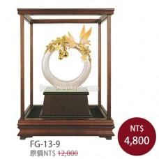 FG-13-9 福報平安玻璃櫥 (大)