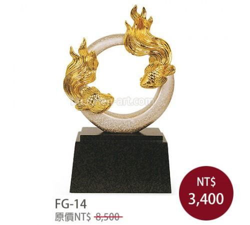 FG-14 造型雕塑獎座