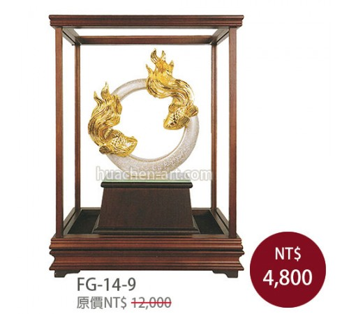 FG-14-9 圓融玻璃櫥 (大)