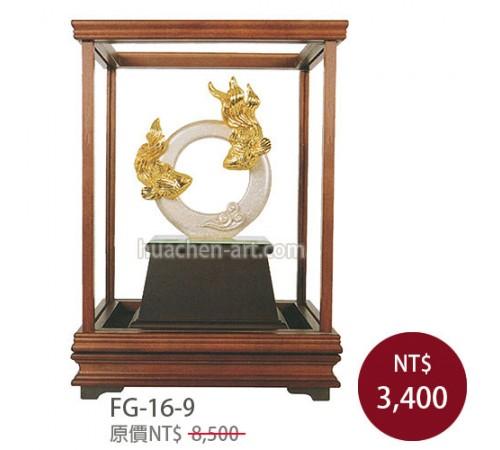 FG-16-9 圓融玻璃櫥