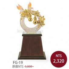 FG-19 造型雕塑獎座