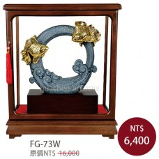 FG-73W 圓融