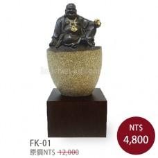 FK-01聚寶財神