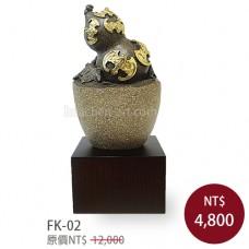 FK-02 五福臨門