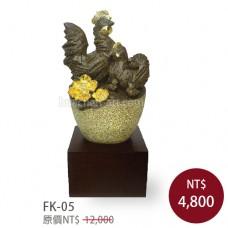 FK-05 起家