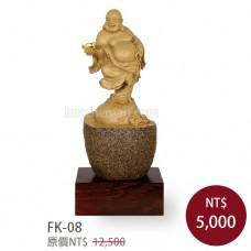 FK-08 財神爺彌勒佛