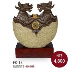 FK-13 原石雙貔貅