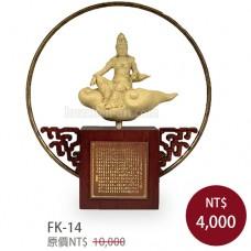 FK-14觀自在菩薩 觀音