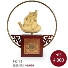 FK-15財神爺彌勒佛