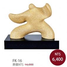 FK-16抽象 太極