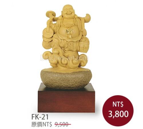 FK-21 如意財神