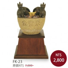 FK-23 雙貔貅聚寶盆