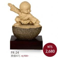 FK-24 單鞭下勢