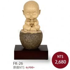 FK-26 祈福